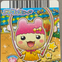 Chamametchi rope jump