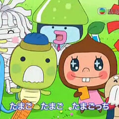 Grippatchi in one of the opening themes of Tamagotchi!