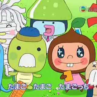 Ms. Houtaiko in one of the opening themes of Tamagotchi!