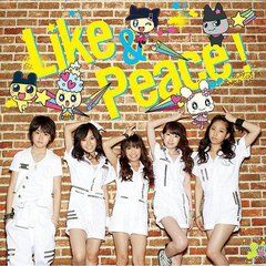 Dream 5 - Like and Peace! Limited Edition