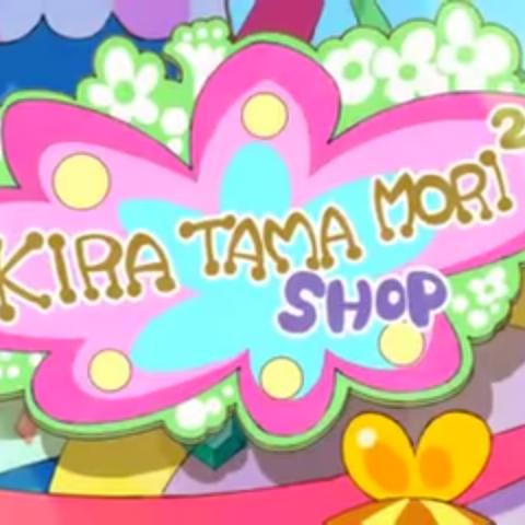 A closeup of the shop's sign.