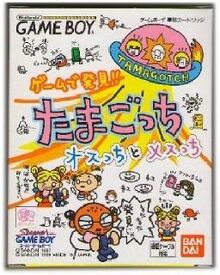 68848-Game de Hakken!! Tamagotchi - Osutchi to Mesutchi (Japan)-1-thumb