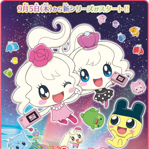Poster of debut date of Tamagotchi! Miracle Friends.