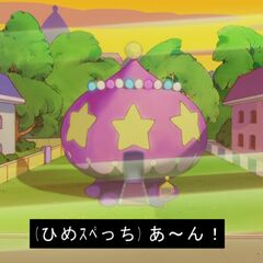 Himespetchi's spaceship settled in Tamagotchi Town [Episode 126]