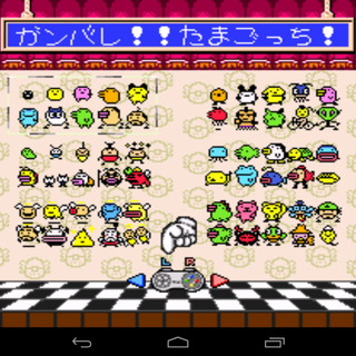 The Left-Right game, showing the six character groups.