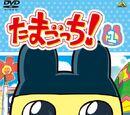 Tamagotchi! (series)