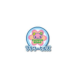 Icon used on Tamagotchi Channel's map of the Tamagotchi Planet