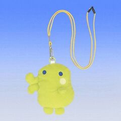 Another Kuchipatchi plush with a lanyard