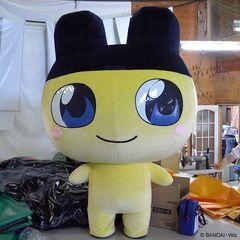 Anime Mametchi mascot costume