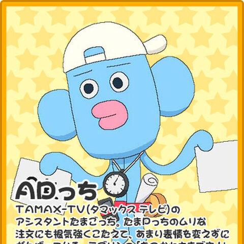 ADtchi profile