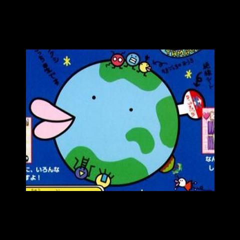 The original planet, 1996