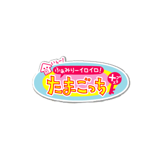 Logo for the Japanese release. Notice the house, which appears as the V5's antenna.