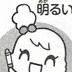 Kiramotchi in a manga panel from <a href=