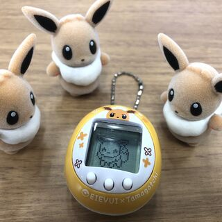 Promotional image from the Project Eevee twitter.