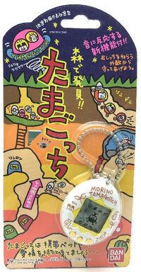 Morino packaging