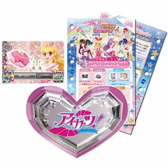 Aikatsu-P's pierce for the Tamagotchi P's including promo cards for Aikatsu.
