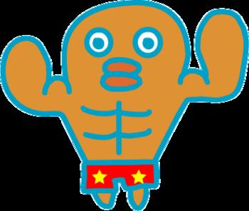 Image of Mukimukitchi.