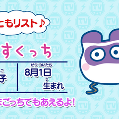 Maskutchi's profile card from <a href=