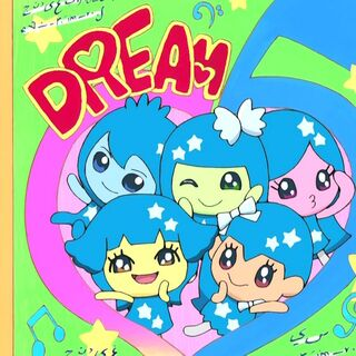 Dream5 poster from <a href=