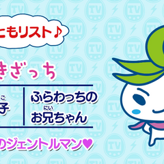 Kizatchi's profile card from <a href=