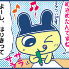 Mametchi in a manga panel from GOGO♪ Tamagotchi!