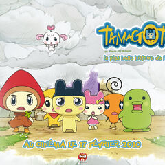 <i>French version</i>, Tamagotchi Le Film movie poster along with <a href=