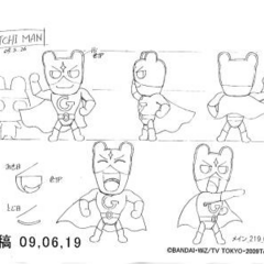 Gotchiman reference from Tamagotchi!