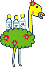 Image of Sales Bird.