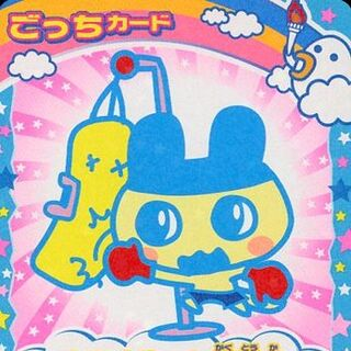 Ura Mametchi Fighter