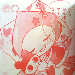 Himespetchi sleeping with her Mametchi plush, seen in the <a href=