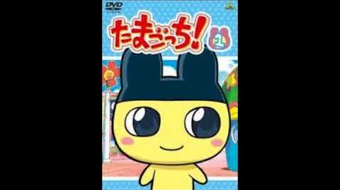 Tamagotchi Anime Soundtrack - Smile for Tomorrow