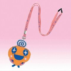 A plush of Memetchi with a keychain strap