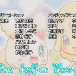 hitomitchi in the ending credits