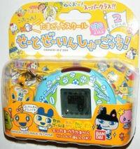 SchoolV2 Box