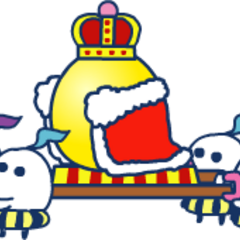 The Royal Servants carrying the Gotchi King