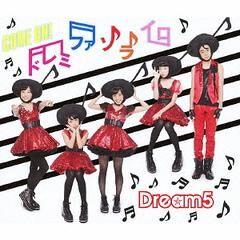 Dream 5 - Doremifa Sorairo Limited Edition