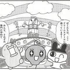 Dream School in a manga panel from <a href=
