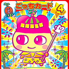 Mametchi Summer Royal Style