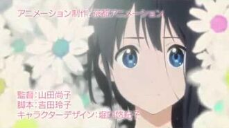Tamako Love Story Trailer