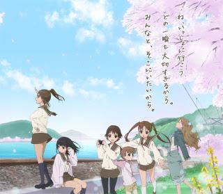 File:Tamayura.jpg
