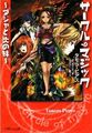 Daja's Book Japanese.jpg