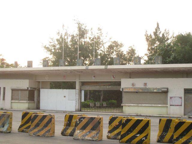 檔案:圖片3沙崙海水浴場大門.jpg
