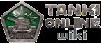 Tanki Online (english) Wiki