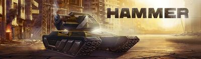 Hammer update