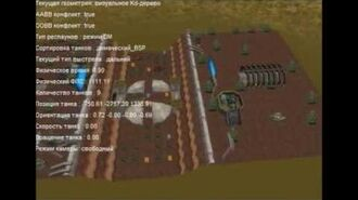 Tanks Testing Tool - My Map - Separation