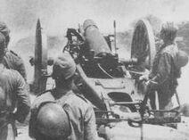 Type 38 150mm howitzer