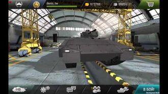 -Tanktastic, v2