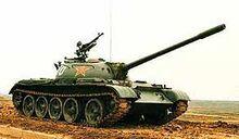 Type59 7
