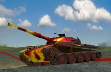 Type 74 up 1