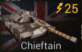FV4201 Chieftain